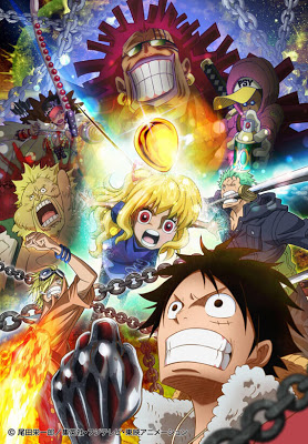 One Piece: Heart of Gold (2016) HDTV Subtitle Indonesia