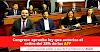 Congreso aprueba ley que autoriza el retiro del 25% de las AFP