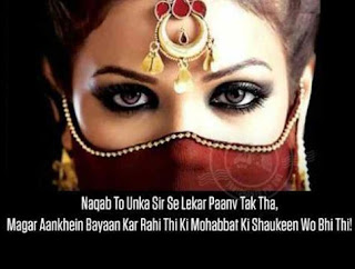 eyes shayari pic