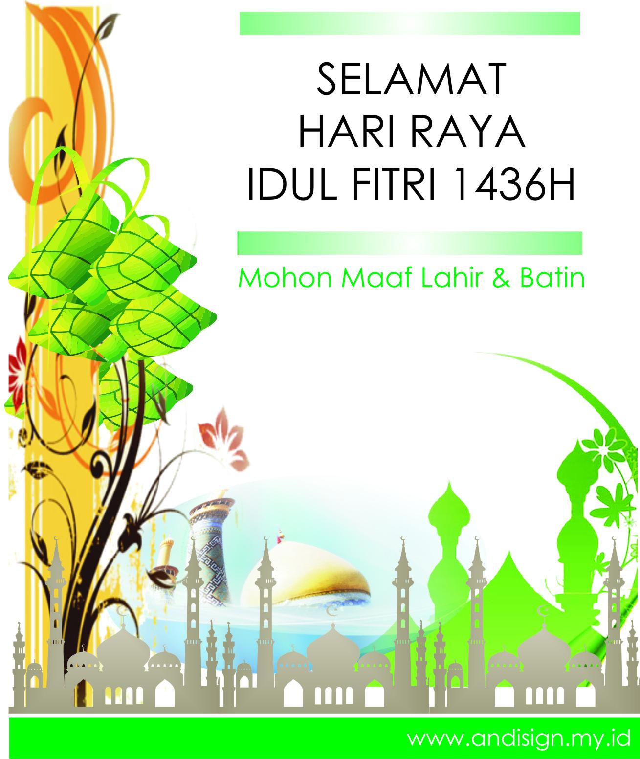 Selamat Idul Fitri Vector