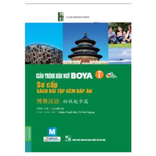 Giáo Trình Hán Ngữ Boya Sơ Cấp I - Sách Bài Tập Kèm Đáp Án ebook PDF-EPUB-AWZ3-PRC-MOBI