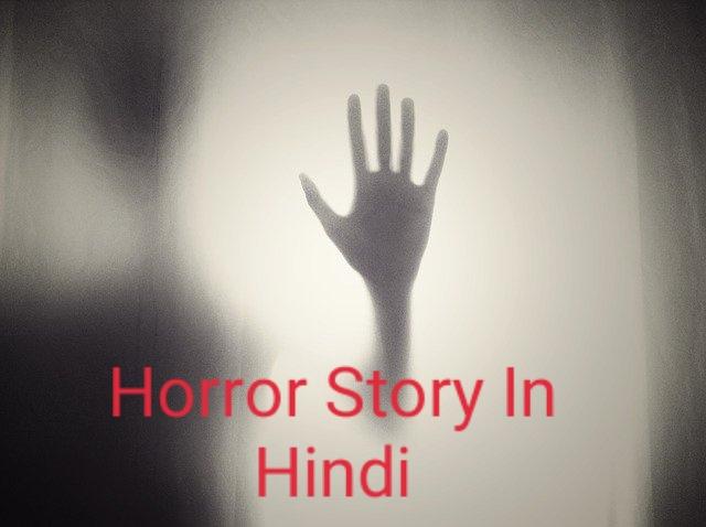 Horror Story Part 1
