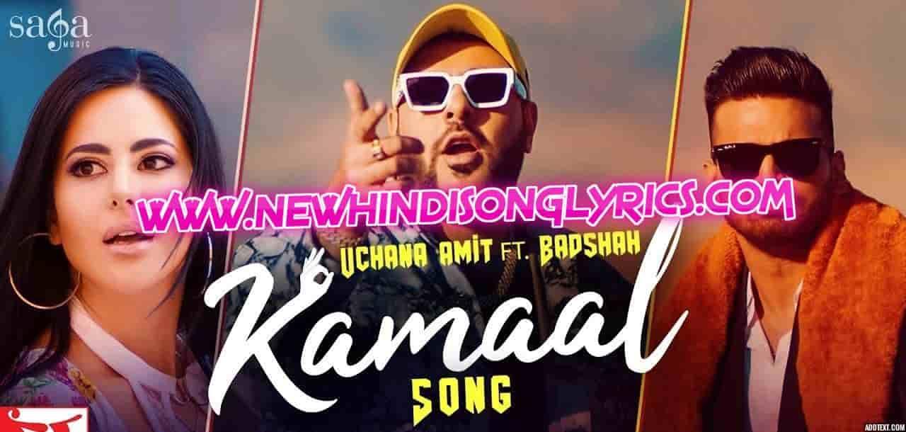 Kamaal Song Lyrics In Hindi, Kamaal Song Lyrics In English, Kamaal Song Lyrics In Hindi And English