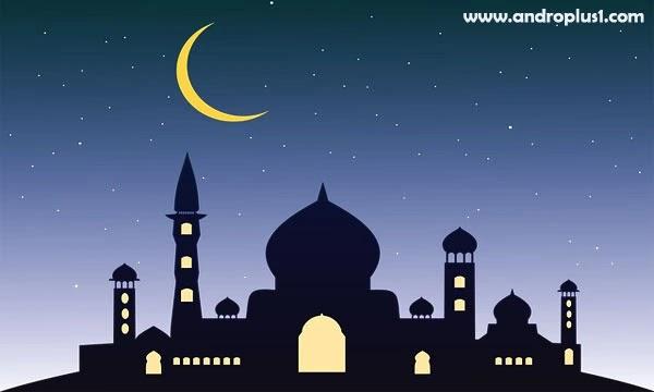 تطبيقات إسلامية
