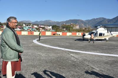 Trivendra Singh Rawat flagged off Uttarakhand's First Heli Services under UDAN