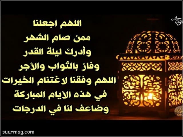 بوستات رمضان 8 | Ramadan Posts 8