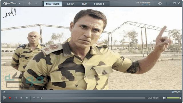 تحميل برنامج ريل بلير القديم – Download Realplayer for Free اخر اصدار