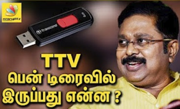 What is that Pendrive submitted by TTV to Commission?
