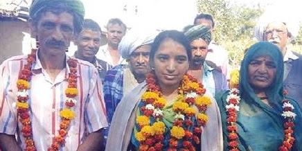 झोपड़ी में रहने वाले किसान की बेटी बनी जेल सुपरिटेंडेंट