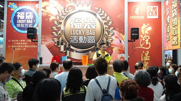 台中國際旅展引爆國旅潮 民眾逛展搶好康