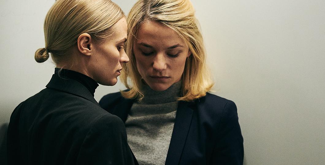 O Chão Sob Meus Pés: filme de Marie Kreutzer aborda o controle excessivo quando a realidade está a ponto de desmoronar