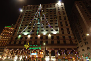 Al Haram Hotel in Madinah