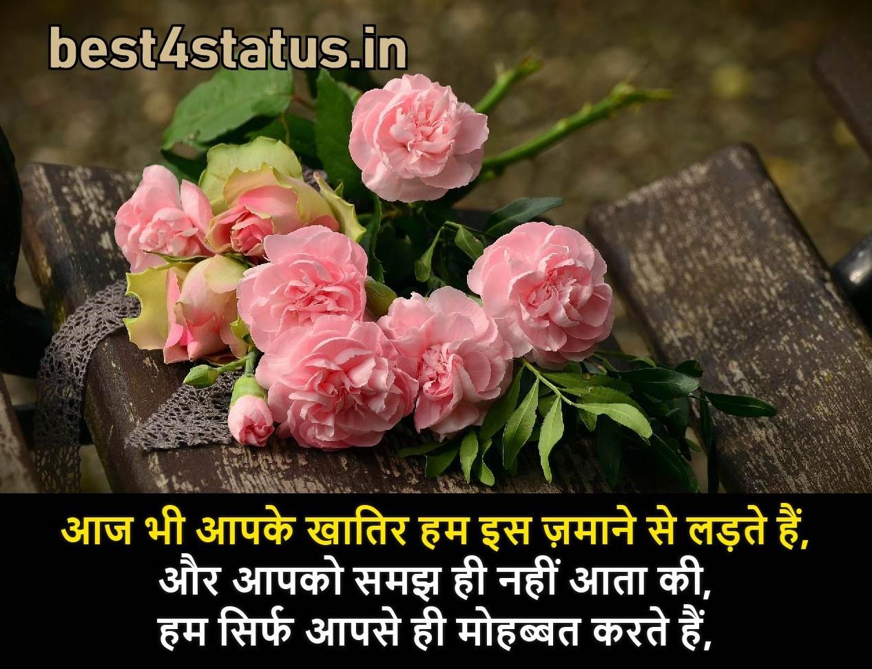 Royal Attitude Status Hindi