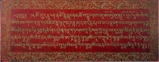 Debate sobre el budismo, Ancile, Tomás Moreno 1