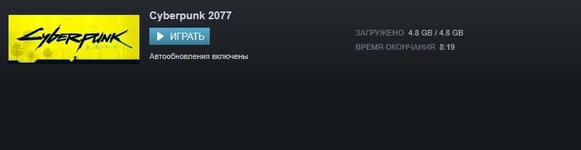 Как включить русский язык в Cyberpunk 2077? Решаем проблемы с озвучкой и текстом - 04