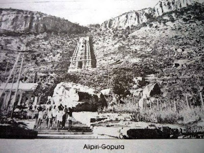What is Alipiri? అలిపిరి,  Tirupati Alipiri Gopura, Adippadi 1
