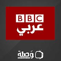 قناة بي بي سي عربي