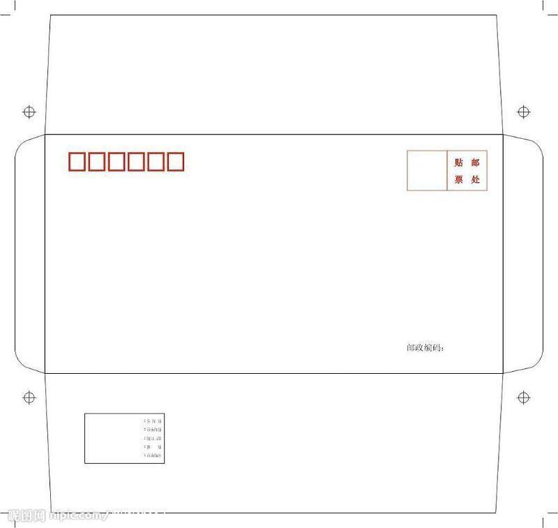 Atividade Para Imprimir Moldes De Envelope Para Convite Ou Carta
