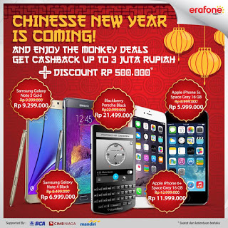 iPhone Promo Chinese New Year 2016