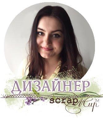 Виктория Зарембицкая