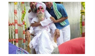 ধর্মীয় অনুভূতিতে আঘাতের মামলায় কথিত 'পীর' গ্রেফতার