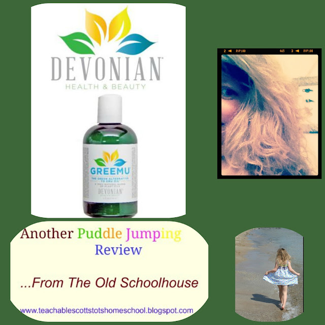 #hsreviews, #naturalbodycare, #greemuoil, #vegan, @korunaturals, emu oil, argan oil, beauty oils, shea butter, natural beauty, cruelty free, vegan