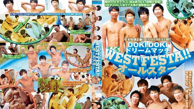 Coat West Festa!! オールスター DOKI DOKI ドリームマッチ
