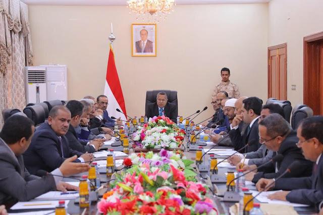 وزارة المالية توجه بصرف مرتباب القضاة واعضاء النيابات