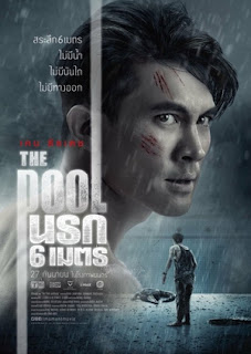 The Pool 2018 Thai 480p BluRay 350MB With Subtitle