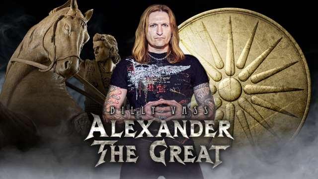 "BILLY VASS: Ακούστε το νέο single ""Alexander The Great"""