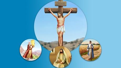 東方閃電|全能神教會圖片|神的作工與人的作工的實質性區別是什麼