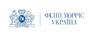 Презентация компании Филип Моррис Украина