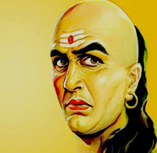 चाणक्य के अनमोल विचार 2021, chanakya ke Anmol vichar, chanakya niti, चाणक्य नीति