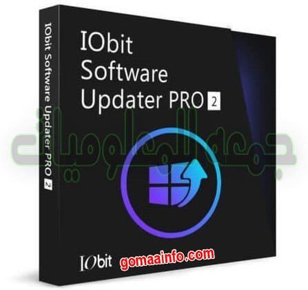 تحميل برنامج تحدث جميع البرامج بضغطة واحدة | IObit Software Updater Pro 2.4.0.2983