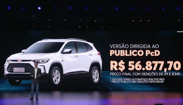Novo Tracker PCD 2021: preço R$ 56.877,70 com isenções