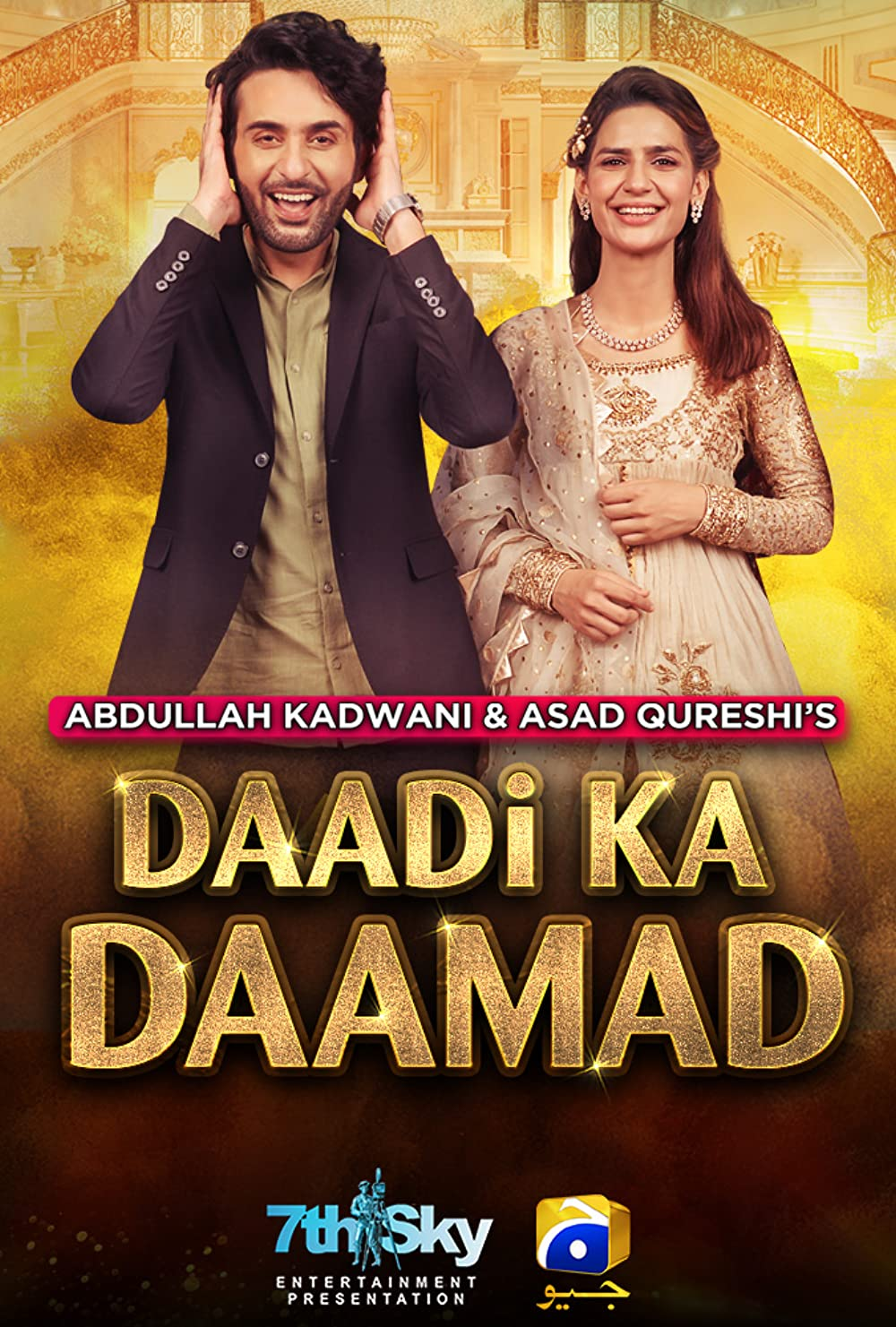 Daadi Ka Daamad 2021 Urdu Telefilm 720p HDRip 600MB Download