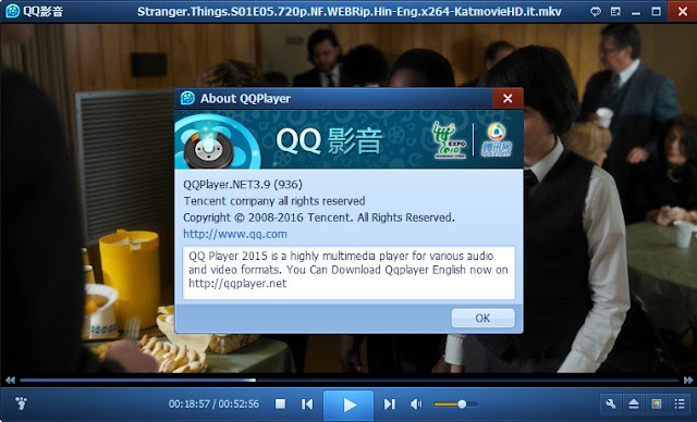 QQ player Old version 3.9.9 and Most Powerful Version Download