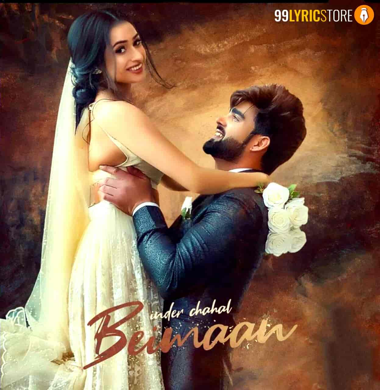 Beimaan Punjabi Song Images By Inder Chahal