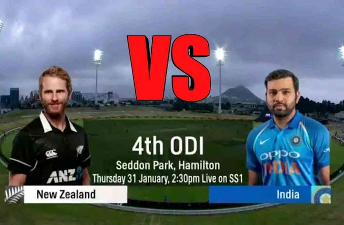 India can make 3 big changes in 4th ODI, 3 youngters can get the chance, See Probable XI