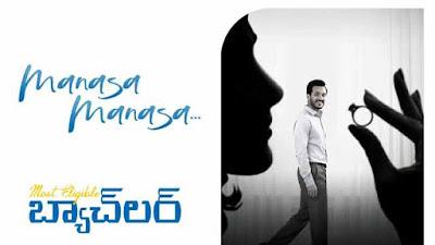 Sid Sriram Manasa Manasa Song Lyrics In English