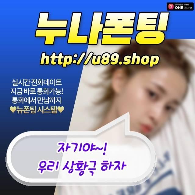삼락동중고노트북판매