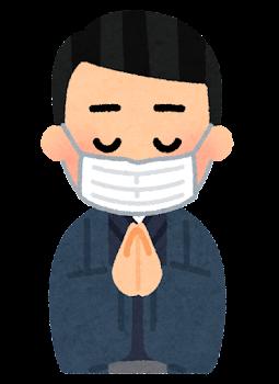 マスクを付けてお参りする家族のイラスト(男性)