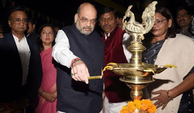 Amit Shah to Inaugurate the 15 Days' Aadi Mahotsav 2019 at Dilli Haat, INA