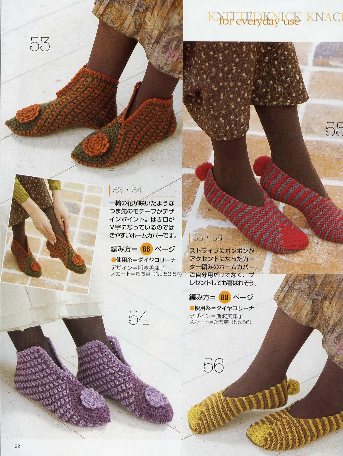 Zapatillas de Crochet Patron