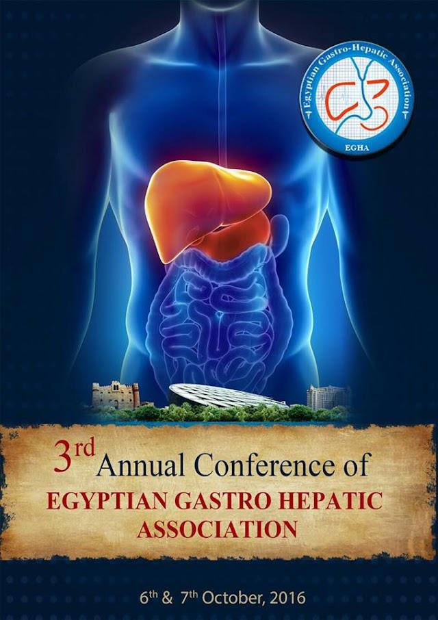 حضور المؤتمر السنوى الثالث للرابطة المصرية لأمراض الجهازالهضمى والكبد