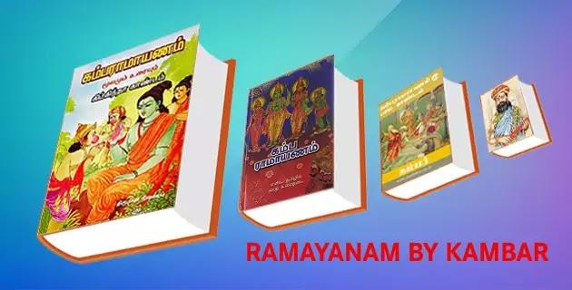 kamba ramayanam in tamil pdf, kamba ramayanam ebook, bala kandam, aranya kandam @pdftamil