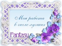 http://mag-fantasy.blogspot.com/2018/02/39.html