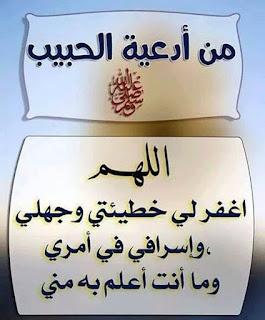 أدعية مصورة دينية اسلامية رائعة