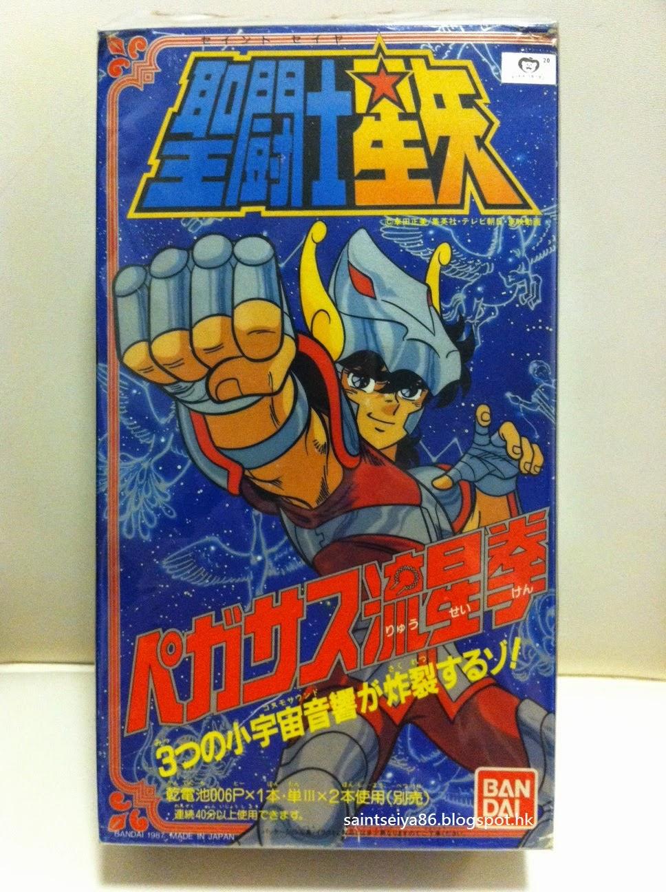 Blue Dream : 聖鬥士星矢產品–玩具篇(一) ペガサス流星拳 & レーザー流星拳