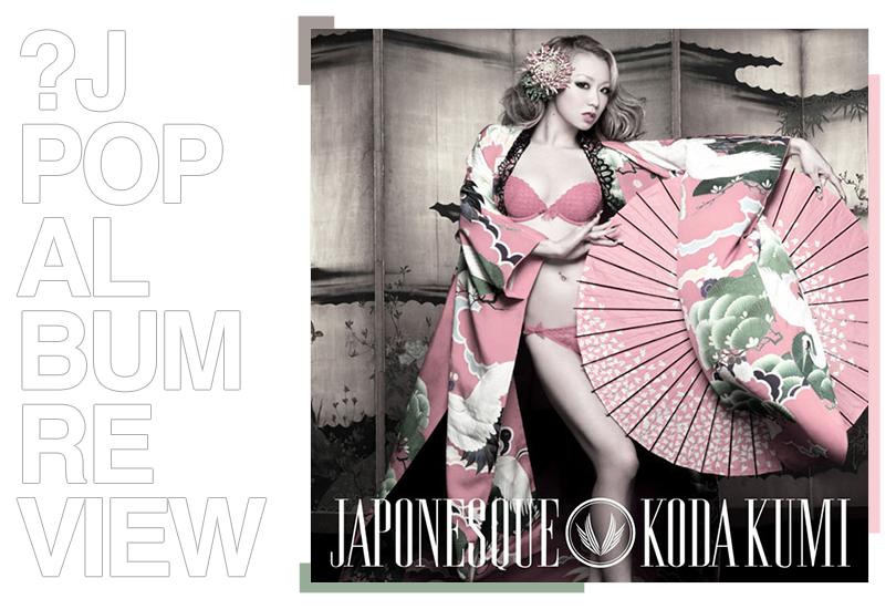 Album review: Kumi Koda - Japonesque | Random J Pop